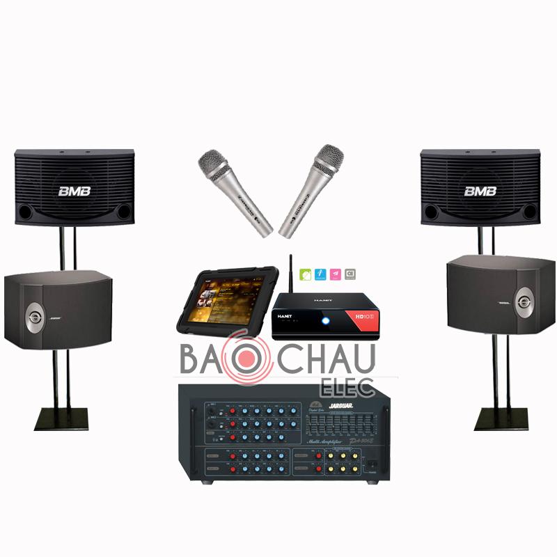 Bộ dàn karaoke gia đình cao cấp BC-26GD