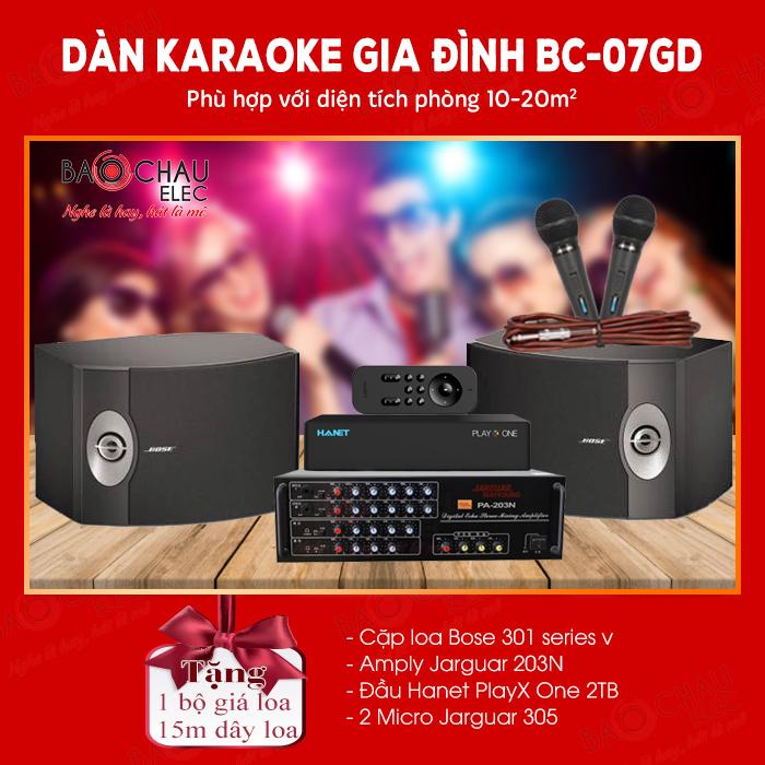 Bộ dàn karaoke gia đình BC-07GD