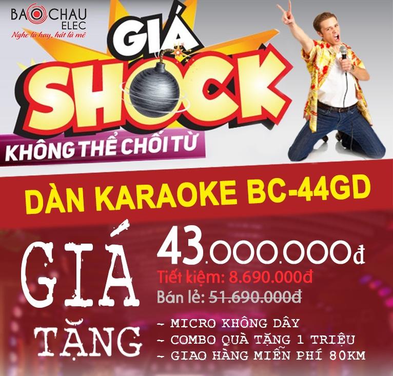 Bộ dàn karaoke BC-44GD