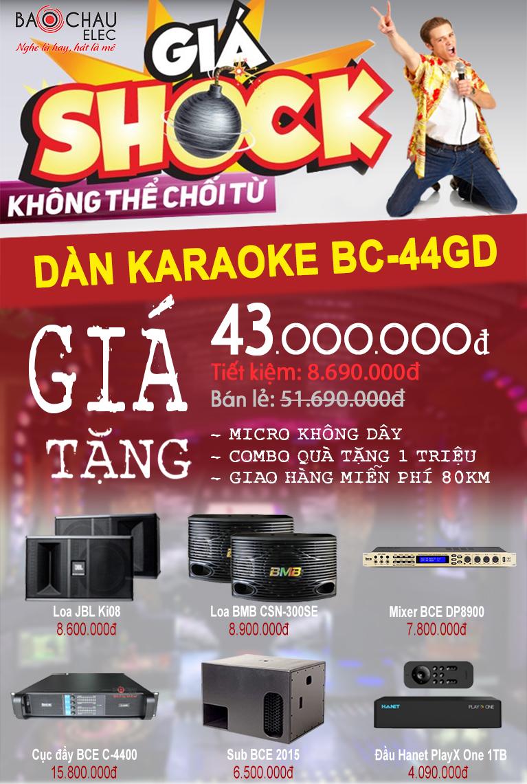 bo-dan-karaoke-gia-dinh-bc-44gd