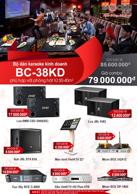 bo-dan-karaoke-kinh-doanh-bc-38kd-moi