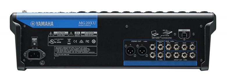 Bàn mixer Yamaha MG20XU với cổng kết nối đa dạng các thiết bị khác