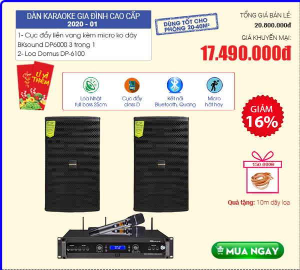 Dàn karaoke gia đình giá rẻ nhất 2020