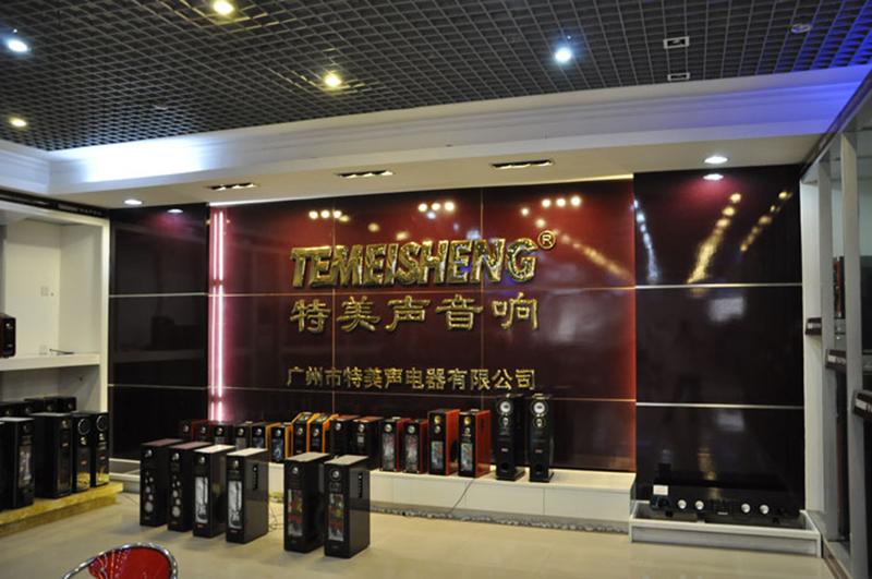 Thương hiệu Temeisheng