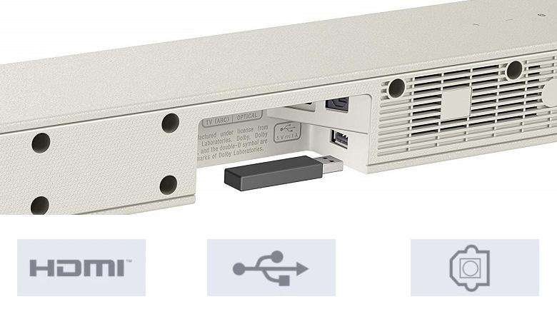 Bộ loa soundbarSony HT-CT290 có nhiều loại hình kết nối