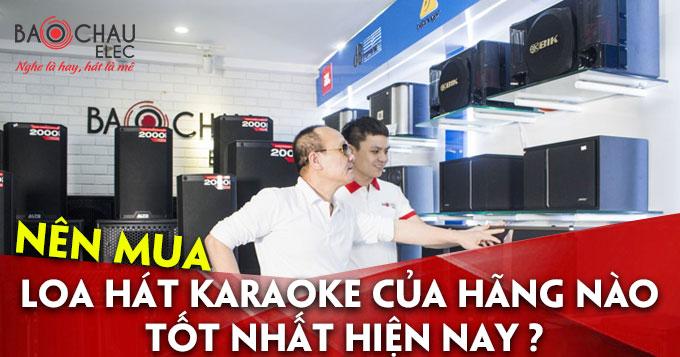 Nên mua loa karaoke hãng nào tốt nhất hiện nay