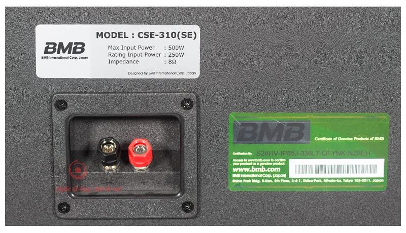 Loa BMB CSE-310(SE) - mặt sau 2