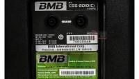 Loa BMB CSS-2010 mặt sau 1
