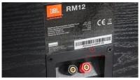Thông số kỹ thuật Loa JBL MR12