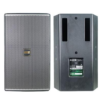Loa karaoke BMB CSS 8012