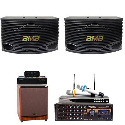 Bộ dàn karaoke gia đình BC-49GD