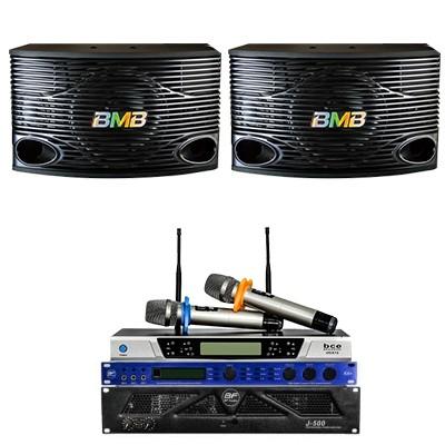 Dàn karaoke gia đình BC-85GD