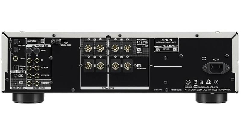 Amply Denon PMA 1600NE kết nối linh hoạt với 2 ngõ vào quang học và một ngõ vào đồng trục cho tín hiệu số