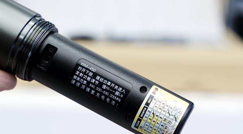 Micro không dây BMB WB-4500-5