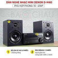 Dàn nghe nhạc mini Denon D-M40