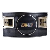 Loa karaoke BMB CSV 480 (bass 25cm)