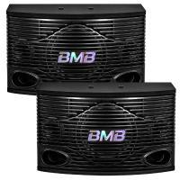 Loa karaoke BMB CSN 300SE (bass 20cm)
