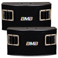 Loa karaoke BMB CSV 450SE(bass 25cm)