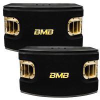 Loa karaoke BMB CSV 900SE(bass 30cm)