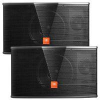 Loa karaoke JBL CV1652T (bass 16.5cm, New 2020-Ba Sao)