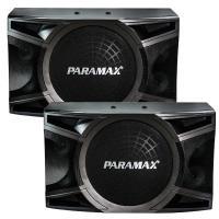 Loa karaoke Paramax D2000 New