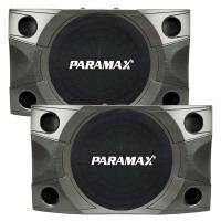 Loa karaoke Paramax P800 (bass 20cm)