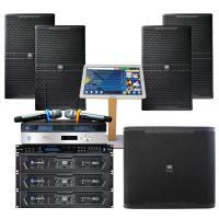 Dàn karaoke gia đình cao cấp BC-JBL06