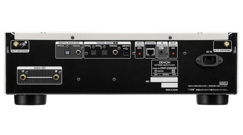 Music Server Denon DNP-2500NE