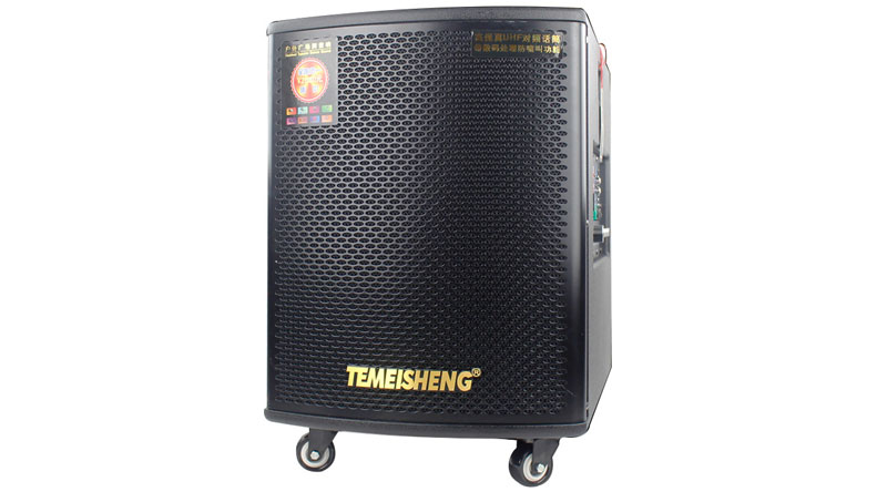 Loa kéo Temeisheng thiết kế đẹp mắt