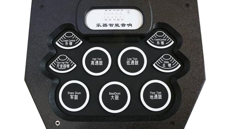 Loa kéo di động Temeisheng QX 15-37