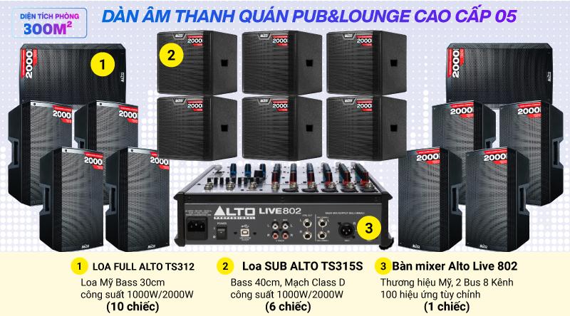 Hệ thống âm thanh quán PUB &  Lounge cao cấp 05