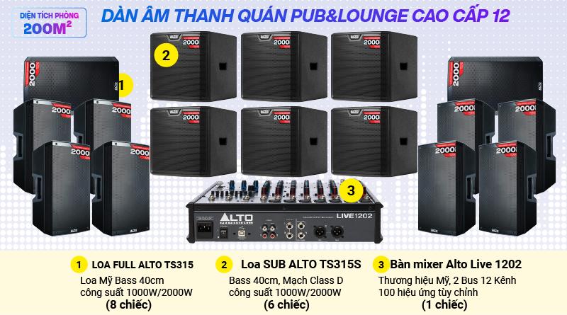 Hệ thống âm thanh quán PUB &  Lounge cao cấp 12 (200m2)