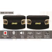 Loa karaoke BMB CSV 900SE (bass 30cm)