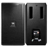 Loa karaoke JBL KP6010 Ba Sao (full bass 25cm)