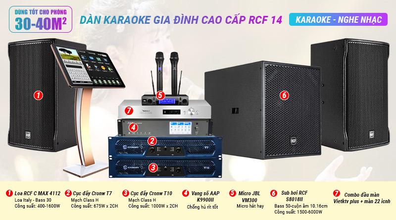 Dàn karaoke gia đình cao cấp RCF 14