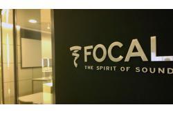 Ghé thăm trụ sở tại Pháp của hãng Focal lừng danh