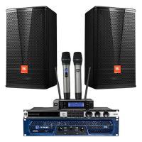 Dàn karaoke JBL cao cấp 21