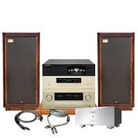 Dàn nghe nhạc Hi-end 30 (Tannoy Turnberry GR + Accuphase E480 + Accuphase DP430)