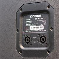 Loa Domus DK 612 cao cấp (Black)