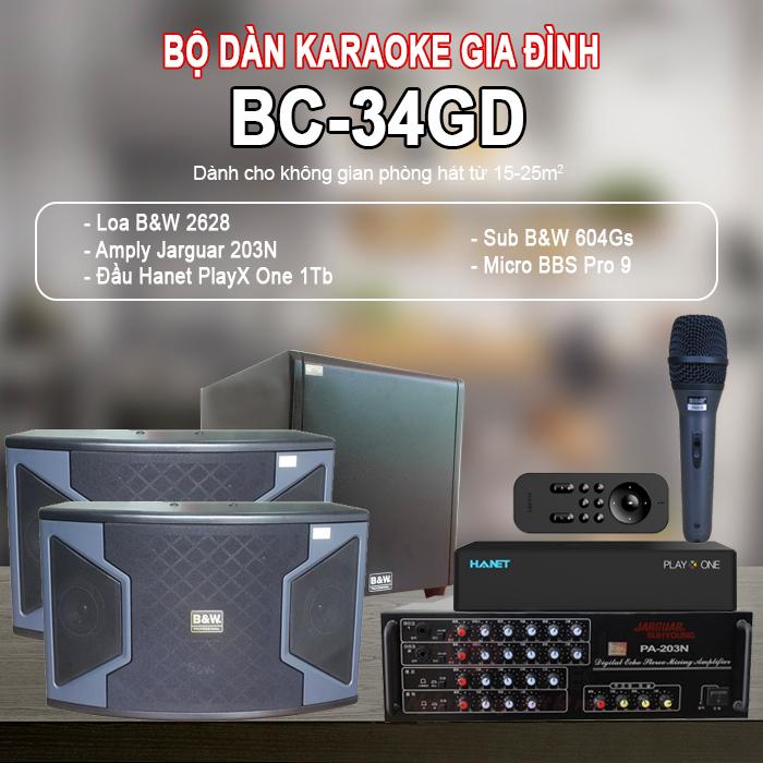 Bộ dàn karaoke gia đình BC-34GD