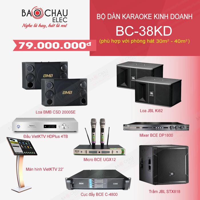 Bộ dàn karaoke kinh doanh BC-38KD