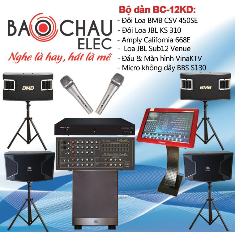 Bộ dàn karaoke kinh chuyên nghiệp số 12