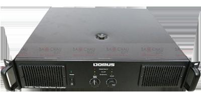 Cục đẩy Domus DH 230