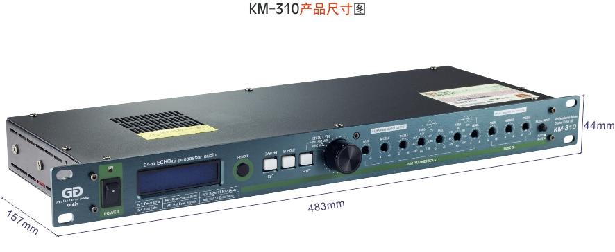 KM-310 (04)
