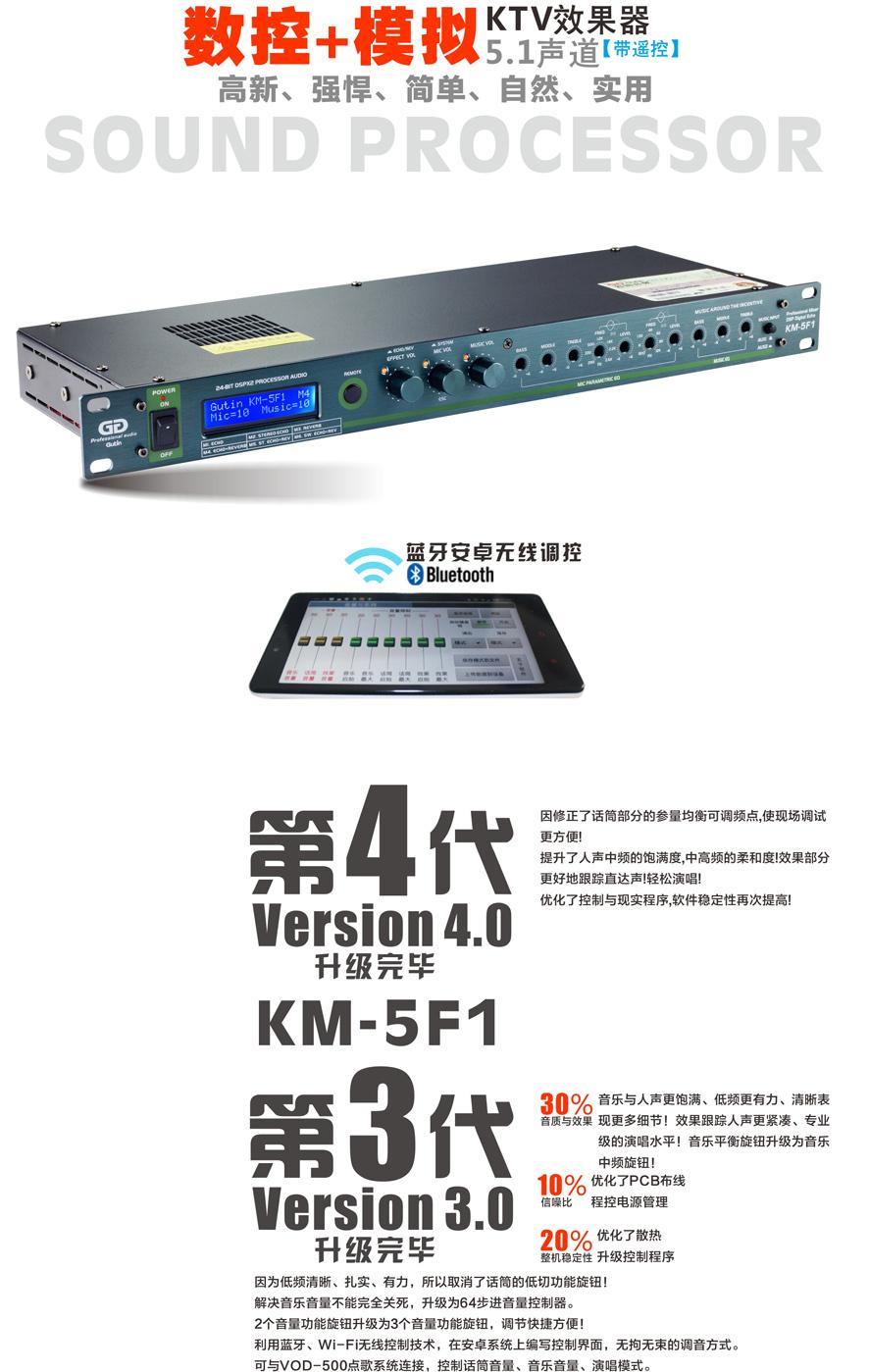 KM-5F1 initial(01)