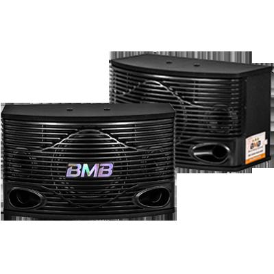 Loa BMB CSN 300(SE)